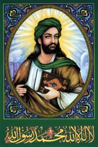 Muhammad_Quran Picture