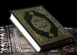 quran - Picture