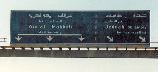 Road Sign_For Muslims Only
