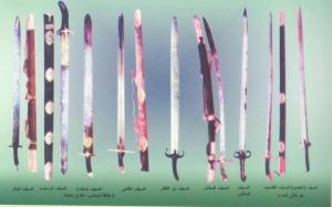 swords-prophet-muhammad-islam