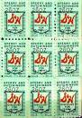 Green Stamps 1
