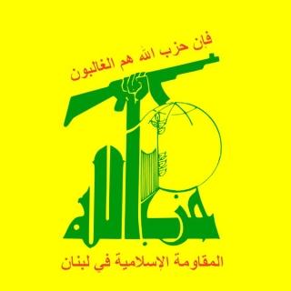 hezbollah_hizbollah_symbol_flag